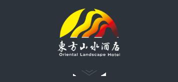 重庆会议酒店